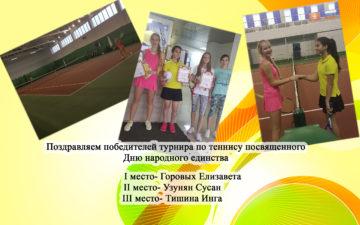 1414361983-5403275-abstraksiya-www.nevseoboi.com.ua
