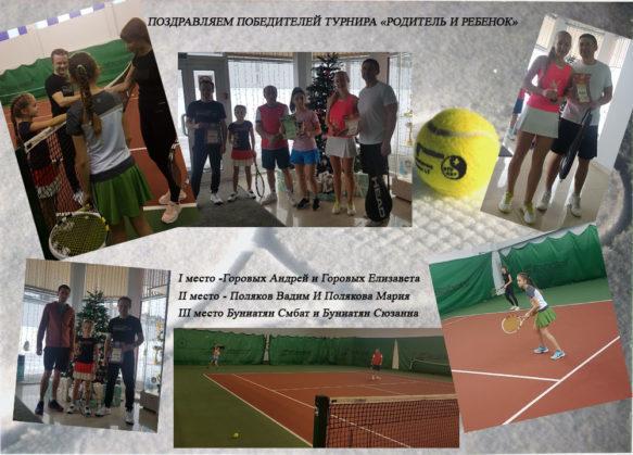 winter-tennis_foto