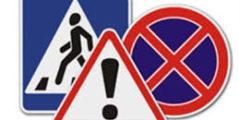 Министерство транспорта и дорожного хозяйства информирует — Будьте внимательны!