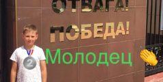 Поздравляем Кудрявцева Александра!