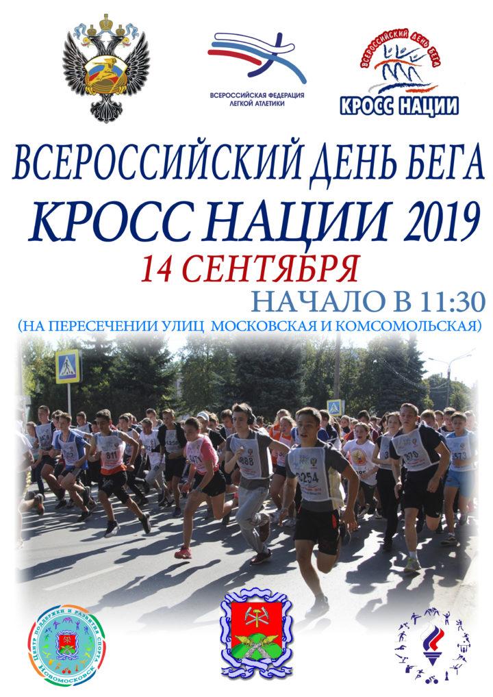 кн 2019