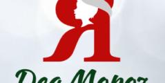 Акция «Я – Дед Мороз»